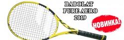 Babolat Pure Aero 2019